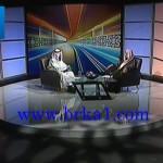 """لقاء الشيخ د. عائض القرني على قناة """" إثراء الكويتية """""""