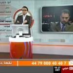 """مشاركة د. كساب العتيبي في برنامج """" نقطة حوار """" على قناة بي بي سي"""