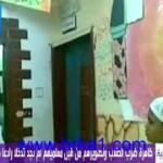 معلم يضرب 13 تلميذ بوحشية في احدى مدارس السعودية