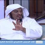 قصة الشيخ سليمان الجبيلان مع 52 جني شيعي !