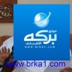 """أمسية شعرية سياسية بعنوان """" الربيع العربي وتبعاته """" في ديوان البلهان"""