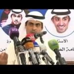 """ندوة """" إصطفاف من أجل الكويت """" 5 ـ 5 ـ 2014م"""