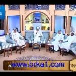 """مداخلة النائب حمد الهرشاني في برنامج """"اللوبي"""" على قناة العدالة"""