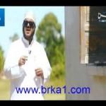 برنامج عبدالرحمن الفاتح ـ الحلقة التاسعة