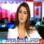 مجلس الوزراء الكويتي وافق من حيث المبدأ الى رفع سعر الديزل الى 170 للتر الواحد