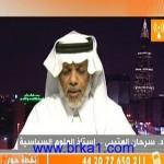 د. سرحان العتيبي: جماعة الاخوان المسلمين عاشوا بالسعودية اكثر من 70 عاماً ولم ترى منهم عنف
