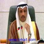 الرئيس مرزوق الغانم بعصبية: اسمع يا حمدان