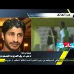 مساعد ندا يوضح ما حدث بينه وبين جمهور الأهلي السعودي