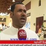 عقوبة التدخين تصل إلى 200 ألف على أصحاب المنشآت في الكويت