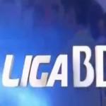 إشبيلية 2 ـ برشلونة 1 | الدوري الأسباني 2015 / 2016م