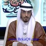 """رد الشيخ د. محمد الطبطبائي على متصل إكتشف إن زوجته تكلم شاب على """"فيسبوك"""""""