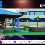 الإعلامي المصري أحمد المسلماني: الداعية د. عبدالرحمن السميط صورة محترمة للإسلام العظيم