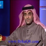 مشعل النامي: نمر النمر حرض على النظام وقناة BBC أهدافها سياسية
