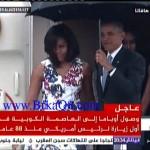 وصول أوباما إلى العاصمة الكوبية في أول زيارة لرئيس أمريكي منذ 88 عاماً