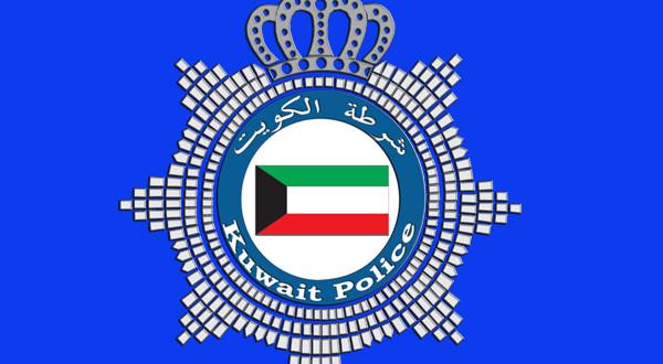 Image result for وزارة الداخلية الكويت