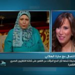 مذيعة شملها قرار المنع من الظهور على شاشة التلفزيون المصري بسبب البدانة تروي قصتها