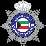 وزارة الداخلية: الإدعاء بتعرض نزيل بالمركزي للإعتداء هو إفتراء غير مقبول