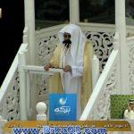 الشيخ عبدالرحمن السديس يبكي متأثراً أثناء دعائه لأهل حلب من خطبة الجمعة 16ـ12ـ2016م