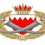 وزارة الداخلية البحرينية: إستشهاد شرطي أثناء تصديه لهجوم مسلح وهروب عدد من المحكومين بقضايا إرهابية