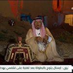 برنامج في مجلس الراوي ـ حلقة خاصة عن قصيدة لشاعر الكويت الراحل مرشد البذال