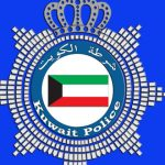 بيان الداخلية عن ما تم تداوله في وسائل التواصل الاجتماعي لمقطع فيديو مشاجرة بين أفراد دوريات شرطة النجدة