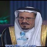 برنامج خاص عن الشاعر الراحل محمد الخس من إنتاج تلفزيون الكويت