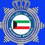 بيان وزارة الداخلية حول المواطن المفقود سعود المسلم