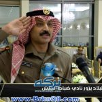 قصيدة الشاعر حزام الشاهين الشمري أمام سمو الأمير في نادي ضباط الجيش
