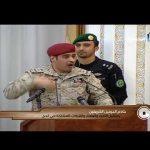 قصيدة الشاعر مشعل الحارثي أمام خادم الحرمين الشريفين | حج1439ه