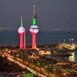 من بينها الكويت .. خمس مدن تجعل حياتك أسهل