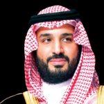 حوار الأمير محمد بن سلمان مع وكالة بلومبيرغ