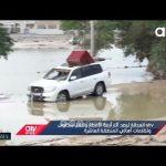 قناة atv ترصد آثار أزمة الأمطار وتنقل شكاوى وتظلمات أهالي المنطقة العاشرة