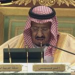 كلمة الملك سلمان بن عبدالعزيز بإفتتاح القمة الخليجية الـ39