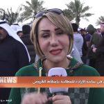 تغطية قناة atv لتجمع ساحة الإرادة للمطالبة بإسقاط القروض